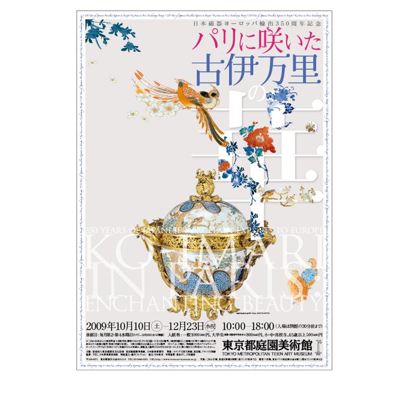 '04_Exhibition-Graphic-10