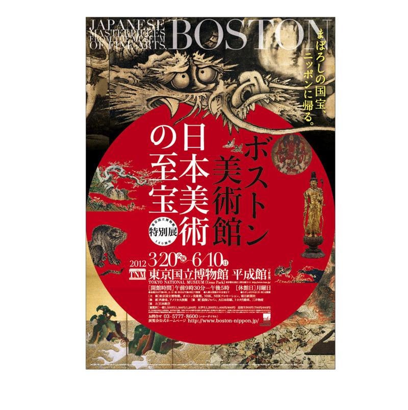 '04_Exhibition-Graphic-13