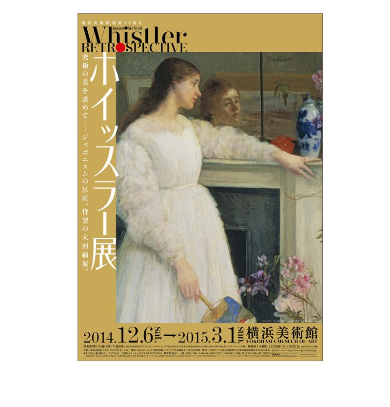 '04_Exhibition-Graphic-17