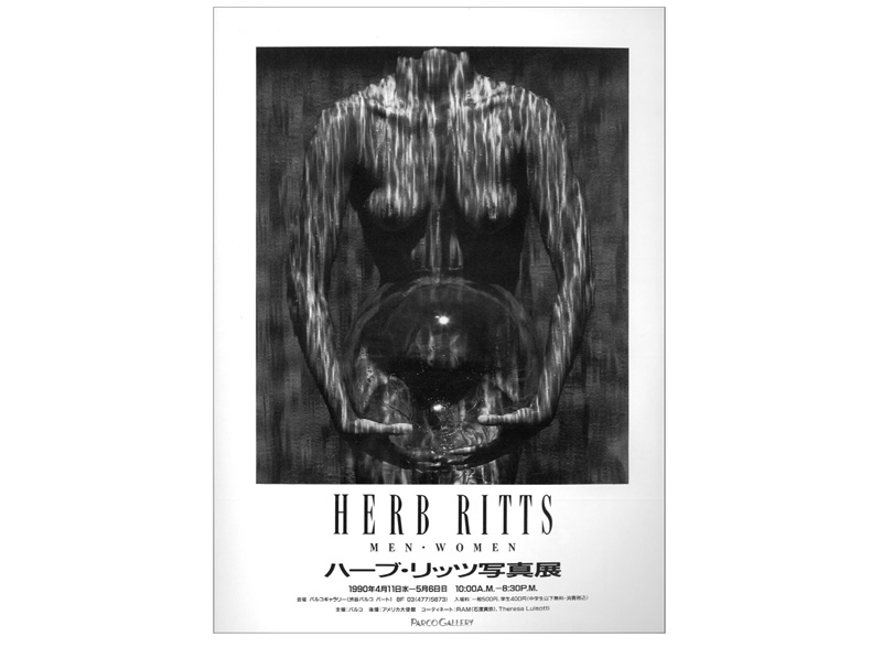 '04_Exhibition-Graphic-2