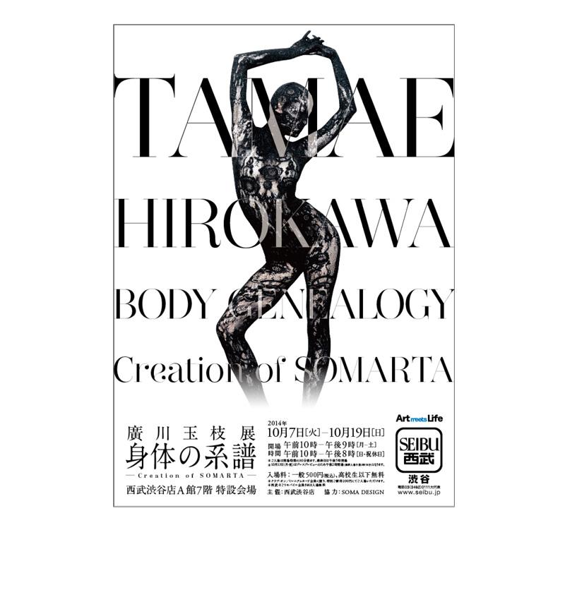 '04_Exhibition-Graphic-21