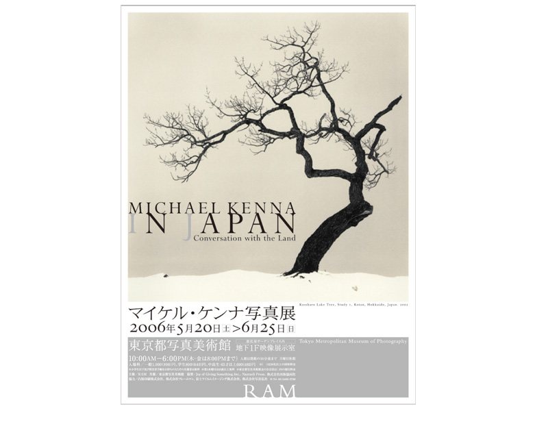 '04_Exhibition-Graphic-4_2